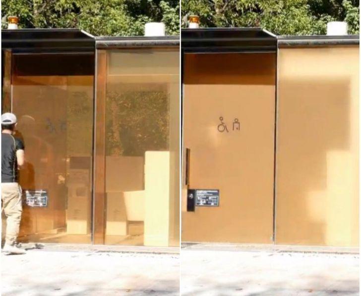 Στην Ιαπωνία οι τουαλέτες είναι διάφανε όταν δεν έχουν κλειδωθεί από μέσα
