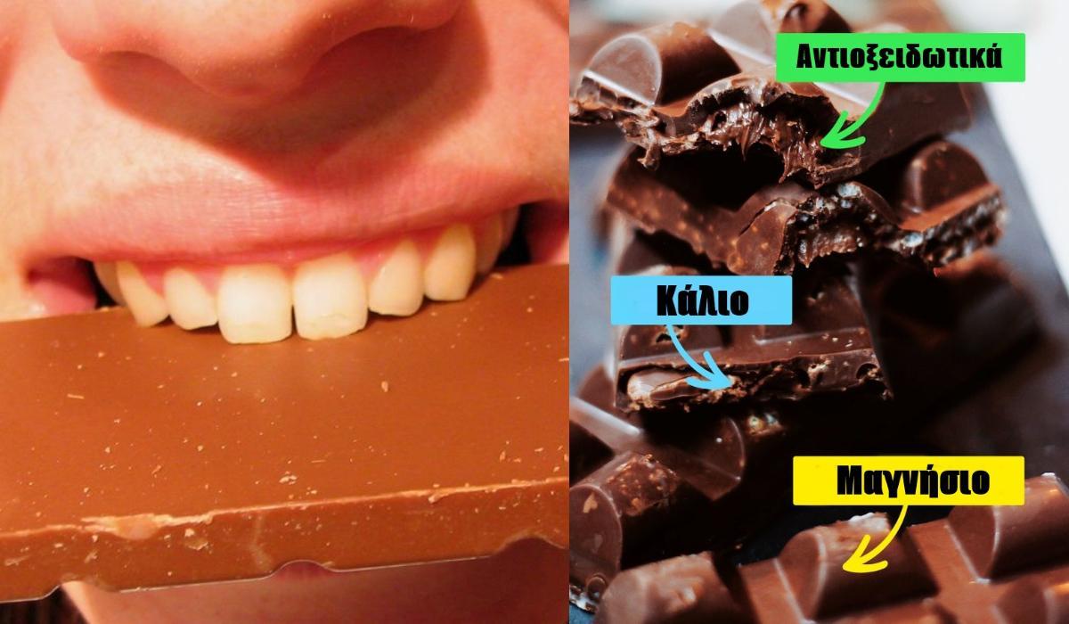 Σοκολάτα: Ο απίστευτος λόγος που πρέπει να τρώμε σοκολάτα για πρωινό