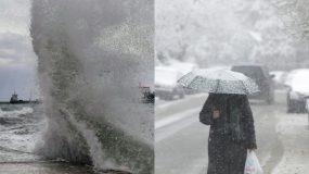 Καιρός :Έρχεται πολικό ψύχος με θερμοκρασίες που δεν θα ξεπερνούν το 0