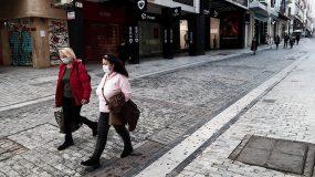 Λιανεμπόριο: Σήμερα οι αποφάσεις τι ανοίγει από Δευτέρα