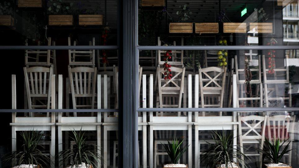 Εστίαση :Ανοίγουν καφετέριες  και εστιατόρια 1η Φεβρουαρίου