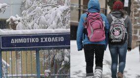 Κλειστά σχολεία την Τρίτη 19 Ιανουαρίου λόγω κακοκαιρίας