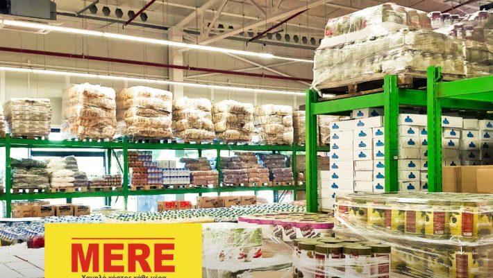 Mere: Τα προϊόντα και οι τιμές των «ρωσικών Lidl» που αλλάζουν τα δεδομένα στην Ελλάδα