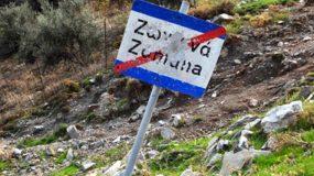 Ζωνιανά: Βεντέτα λήγει μετά από δεκαετίες με τον «Σασμό», το έθιμο της συμφιλίωσης