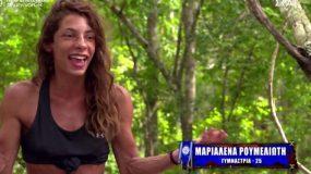 «Survivor»: Η Μαριαλένα από τους «Μπλε» έχει σχέση με γνωστό Έλληνα τραγουδιστή!