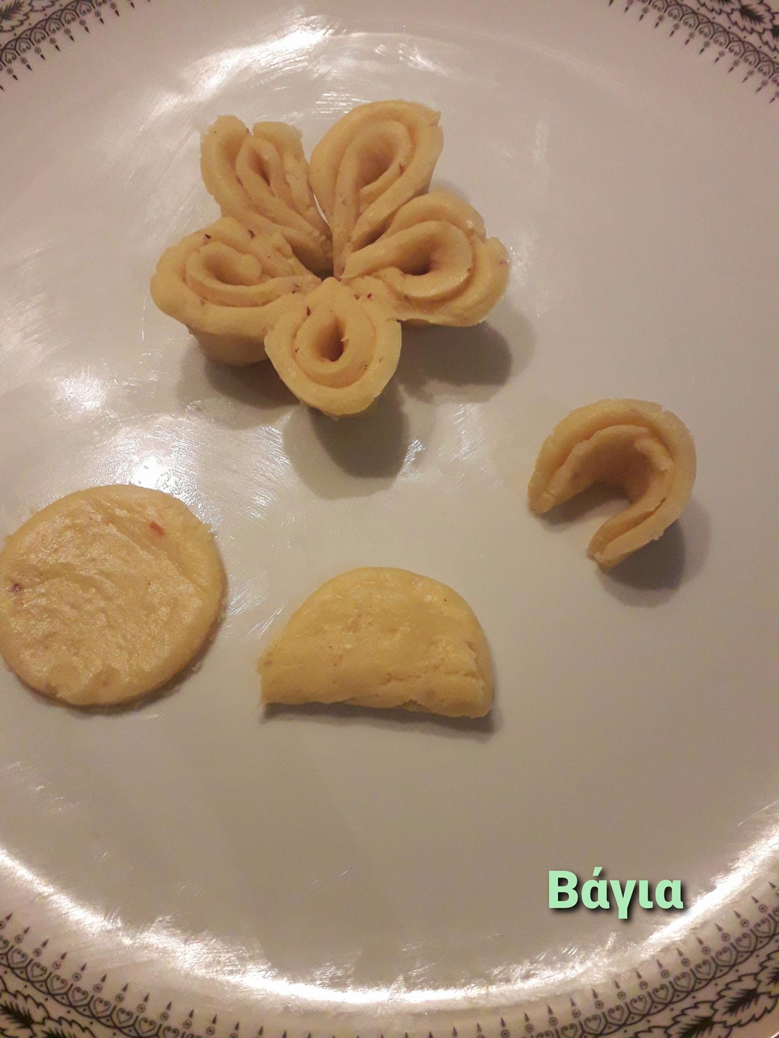 Ζυμή για _ Μπισκότα_ σε σχήμα λουλούδι_ με φουντούκια_Συνταγη _