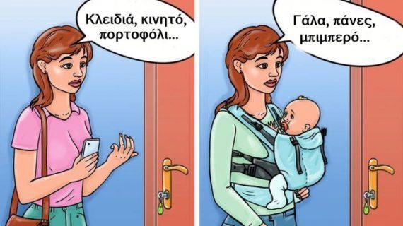 Έγινες μαμά_ Δες πως αλλάζει η λειτουργία του εγκεφάλου σου_