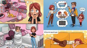 Η καθημερινότητα μίας μαμάς :10 ξεκαρδιστικές εικόνες_