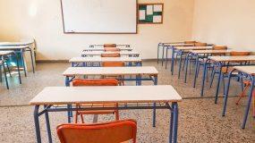 Έτσι θα λειτουργούν τα σχολεία στις Κόκκινες περιοχές