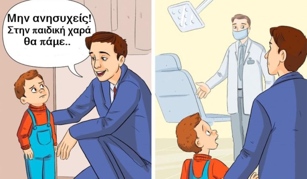 Μικρά ψέματα στα παιδιά: Πως μπορούν να τα βλάψουν_