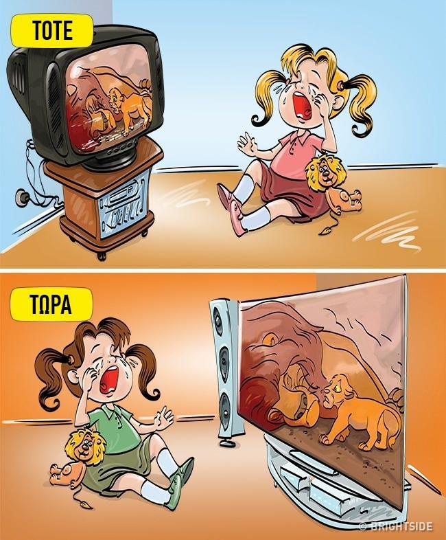 παιδιά_βλέπουν_τηλεόραση_σκίτσο_