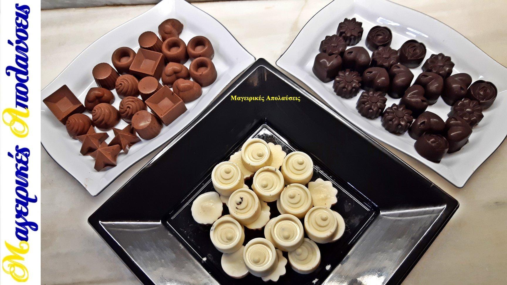 συνταγή_για_σπιτική_κουβερτούρα_σοκολάτα γάλακτος_λευκή σοκολάτα_