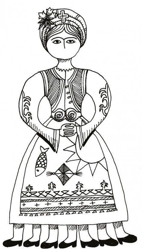 Κυρα Σαρακοστή-εκτύπωση