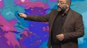 Ο Σάκης Αρναούτογλου προειδοποιεί:  Προσοχή σε αυτές τις περιοχές την Καθαρά Δευτέρα