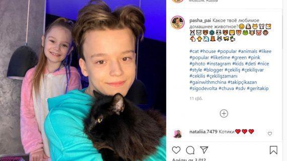 Σοκ: 8χρονη έκανε σχέση με 13χρονο και η μαμά της συμφωνεί_