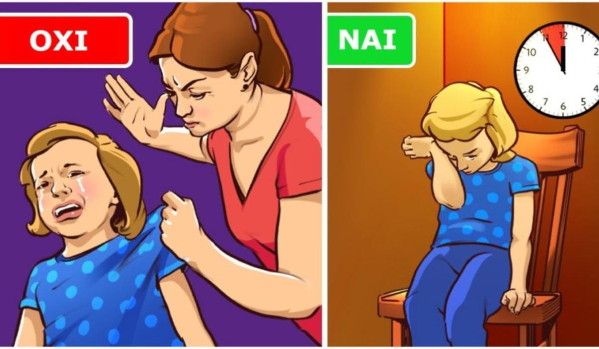 7_λάθη_που_κάνουν_οι_γονείς_και_προκαλούν_ψυχολογικά_τραύματα_στα_παιδιά_