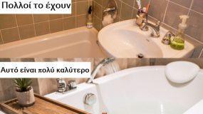 9 απλά αντικείμενα που θα μετατρέψουν το μπάνιο σας σε σπα_