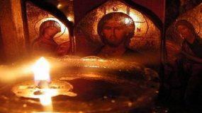 Προσευχή για προστασία από τον  κορονοϊό