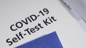 Self tests: Ανοίγει το απόγευμα η πλατφόρμα για μαθητές λυκείου και εκπαιδευτικούς