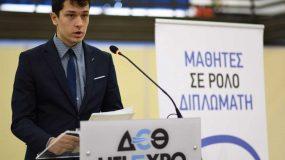 Θεσσαλονίκη: Δεκτός στο Yale με υποτροφία 97% ο Έλληνας μαθητής φαινόμενο – Δείτε τον εικόνες