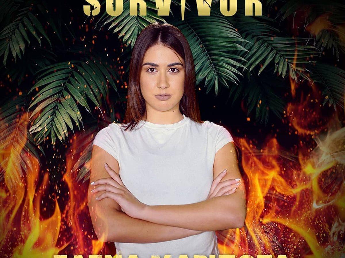 Survivor: Αηδιαστικό σκηνικό με δυο παίκτες