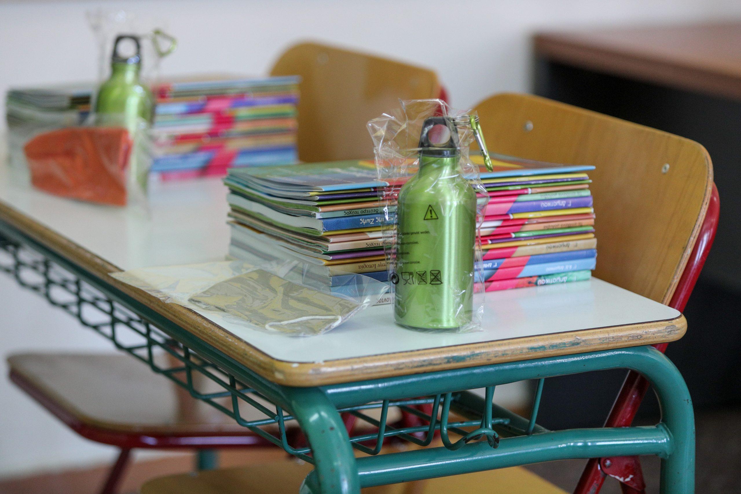 Σχολεία: Πότε ανοίγουν παιδικοί σταθμοί, δημοτικά και νήπιά