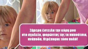 20 εικόνες_που_δείχνουν_τις_καθημερινές_περιπέτειες_μίας_μαμάς_