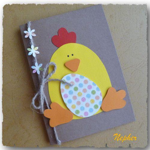 πασχαλινή κάρτα_με_κοτοπουλάκι_