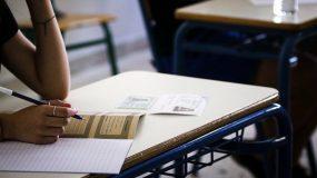Στις 14 Ιουνίου ξεκινούν οι Πανελλαδικές – Χωρίς προαγωγικές και απολυτήριες εξετάσεις
