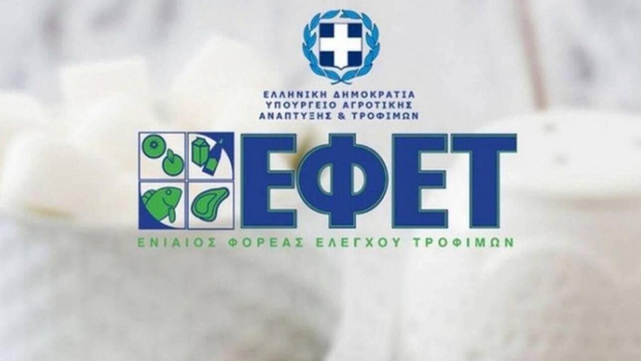 Άμεση Ανάκληση από τον ΕΦΕΤ:  Πασίγνωστο τρόφιμο με σαλμονέλα