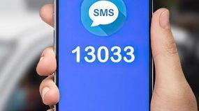 Με sms στο 13033 θα πηγαίνουμε για φαγητό και καφέ- Τι ισχύει από την Δευτέρα