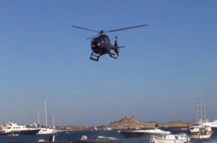 Φεύγουν με ελικόπτερο στα νησιά – 5000 ευρώ το «εισιτήριο» για Μύκονο