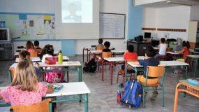 Άνοιγμα σχολείων : Τι θα ισχύσει από Δευτέρα για τα self test