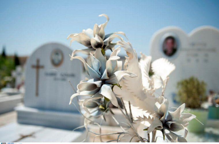 Αδιανόητο περιστατικό στην Καβάλα: Άνοιξαν τάφο και έκλεψαν τον νεκρό άνδρα!