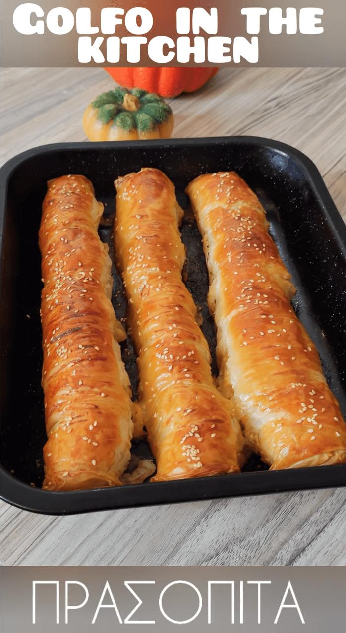 Εύκολο τραγανό φύλλο για πίτες από την Γκόλφω