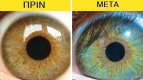 πράγματα_που_μπορούν_να_αλλάξουν_το_χρώμα_των_ματιών_