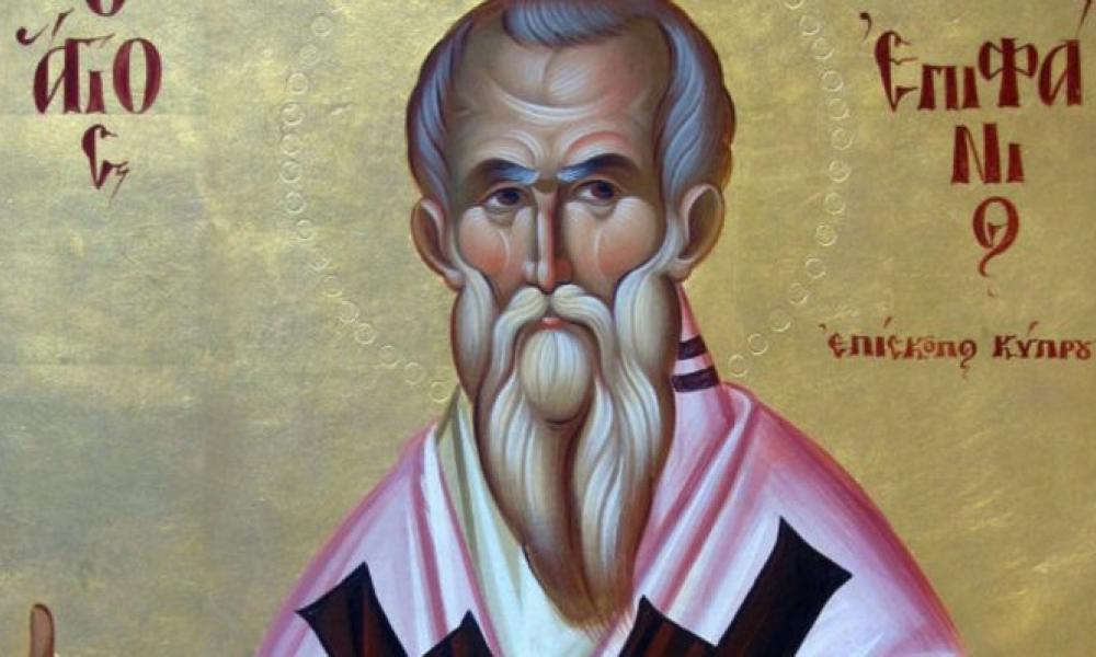 Agios_Epifanios-666x399