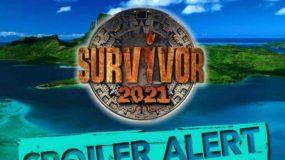 Survivor Spoiler : Διπλή οικειοθελής αποχώρηση βόμβα