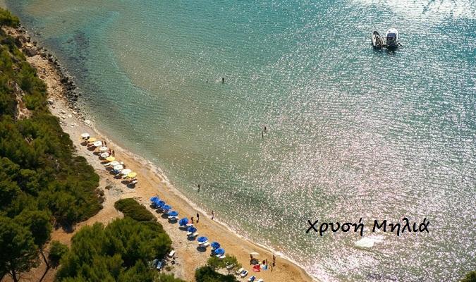 Αλόννησος_καλοκαιρινές_διακοπές_στην_Ελλάδα_