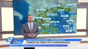 Κλέαρχος Μαρουσάκης: Περιμένουμε ισχυρά φαινόμενα τις επόμενες ώρες