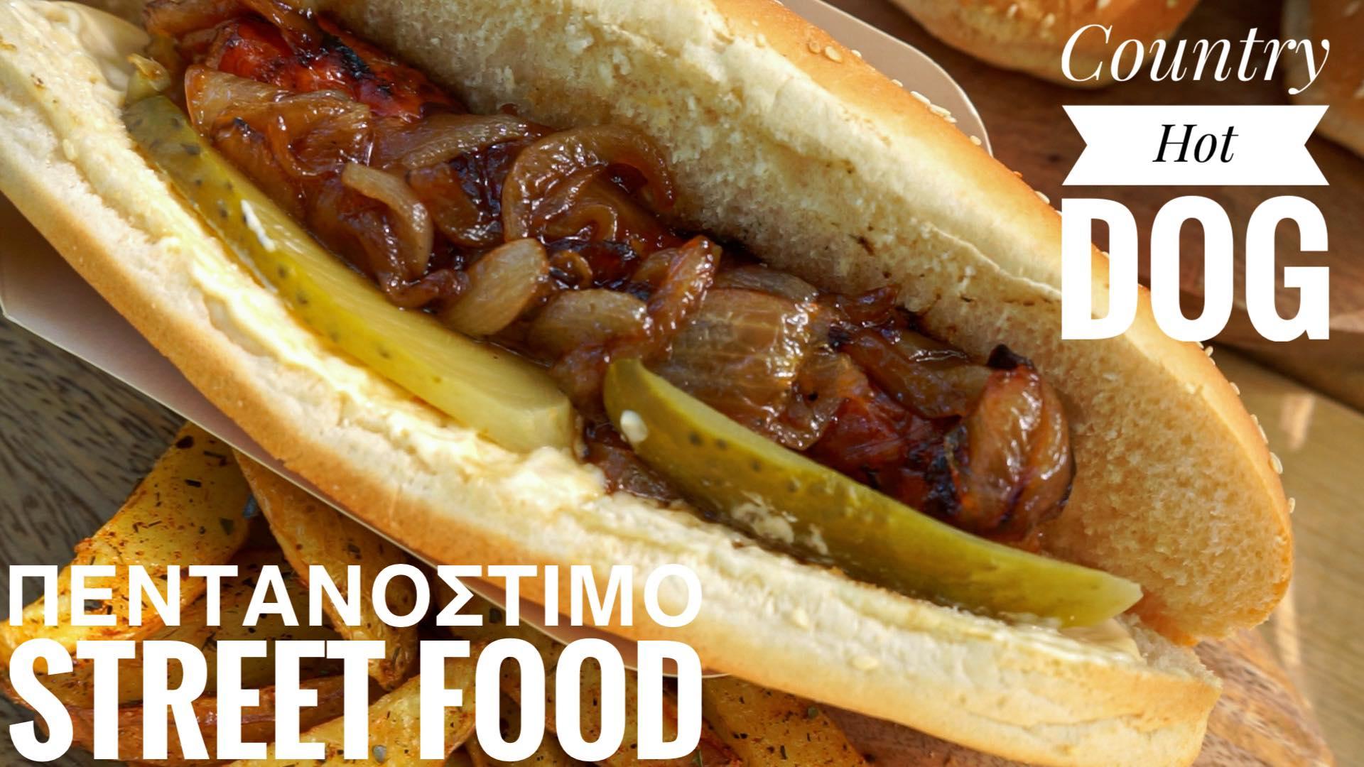 Country Hot Dog_με_καραμελωμένα κρεμμύδια_