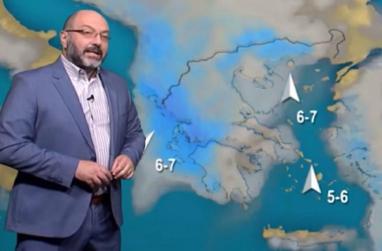 Προειδοποιεί ο Αρναούτογλου για βροχές και καταιγίδες
