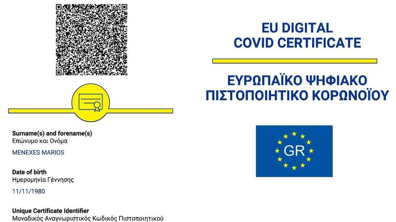 Ψηφιακό Πιστοποιητικό Covid: Πώς εκδίδεται, πού θα χρησιμοποιείται από σήμερα σε ισχύ
