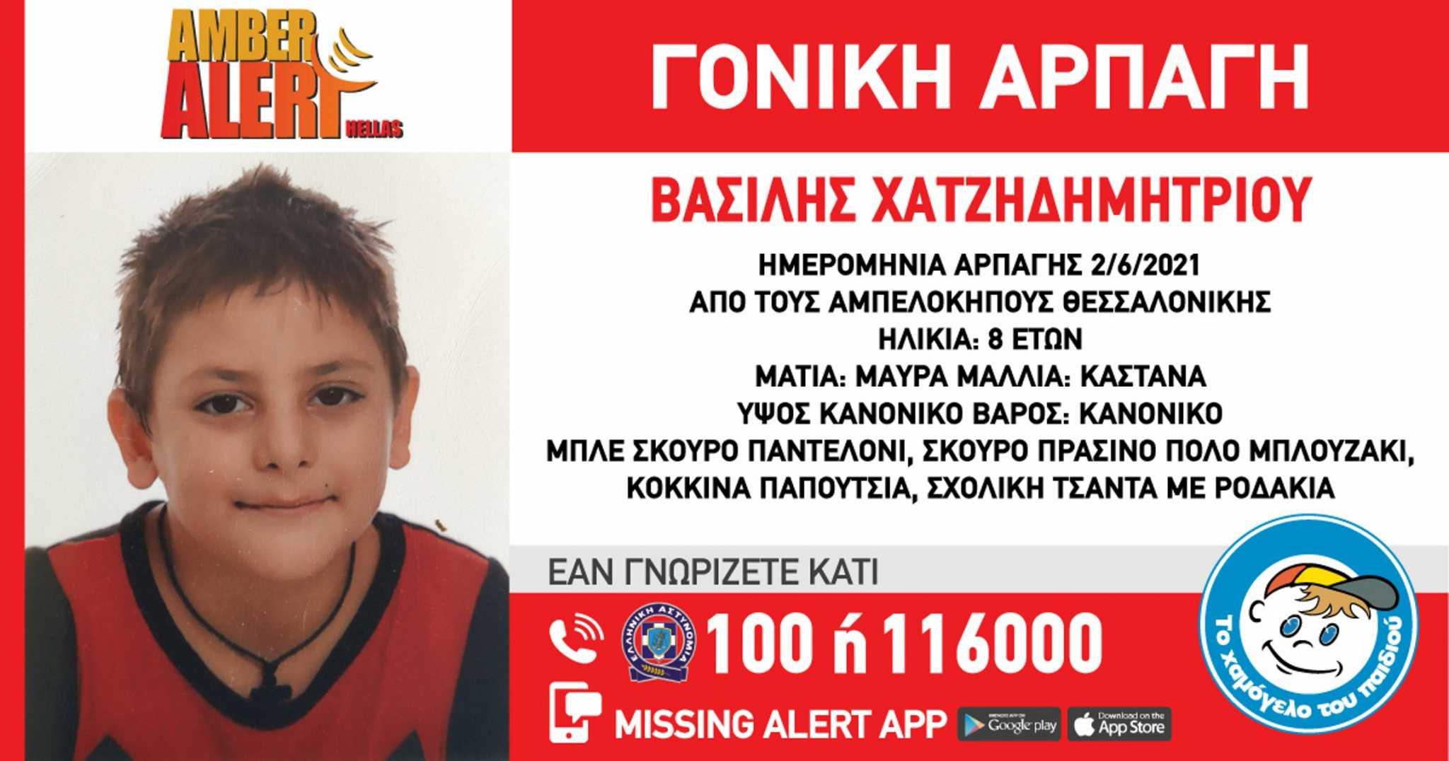 Αρπαγή 8 χρονού από σχολείο στην Θεσσαλονίκη