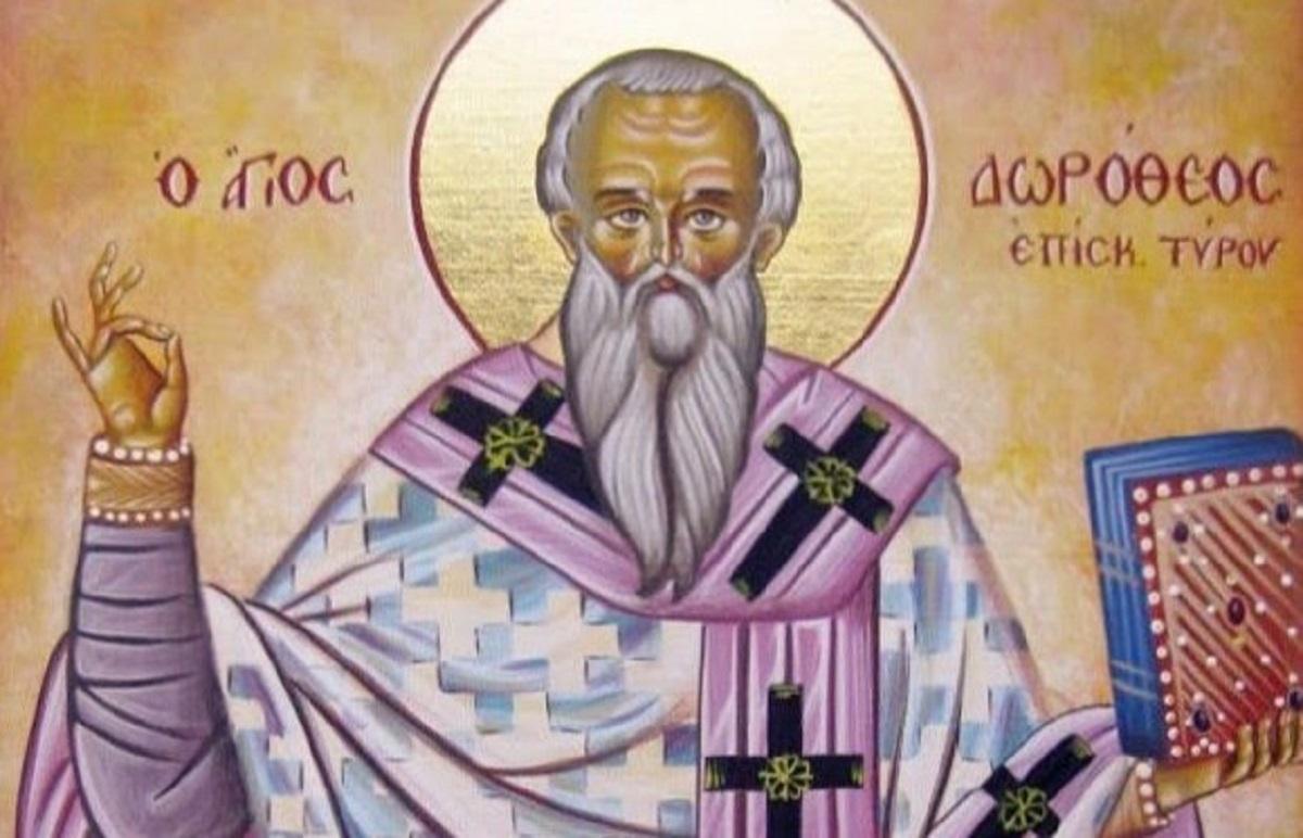 5 Ιουνίου η Εκκλησία τιμά τη μνήμη του ιερομάρτυρος Δωροθέου, επισκόπου Τύρου.