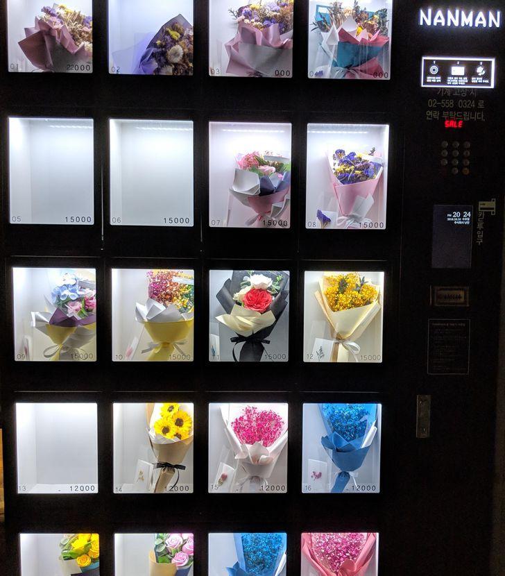 20_φωτογραφίες_που_δείχνουν_ότι_στην_Νότια Κορέα_είναι_πολύ_μπροστά_