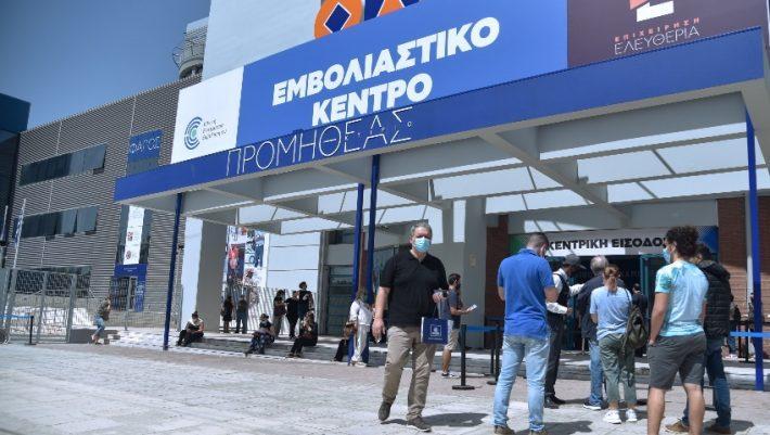 Κι όμως δεν είναι της Pfizer: Το εμβόλιο με τις μηδενικές ακυρώσεις που έχει γίνει ανάρπαστο στην Ελλάδα