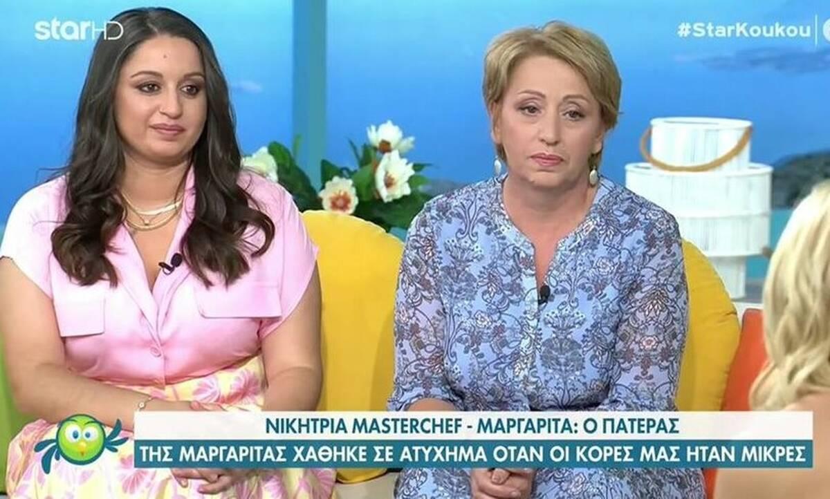 MasterChef: Η Μαργαρίτα είναι ίδια με την μητέρα της – Δείτε την συγκλονιστική συνέντευξη στη Φωλιά των Κου Κου