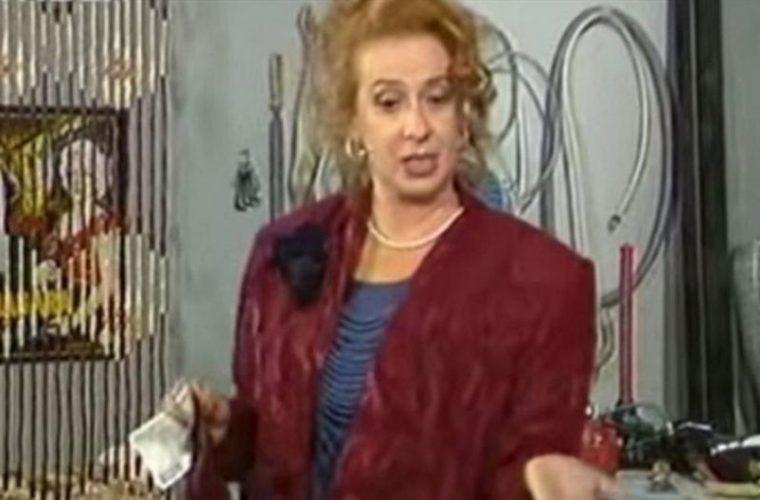 «Έφυγε» η ηθοποιός Χριστίνα Βαρζοπούλου- Η Ολυμπία από το «Λαβ Σόρυ»
