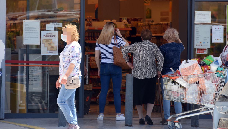 Αγίου Πνεύματος: Πως θα λειτουργήσουν σούπερ μάρκετ , καταστήματα, φαρμακεία και τράπεζες